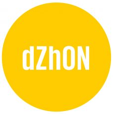 dZhON's Application For Early Stage Commercialisation Grant